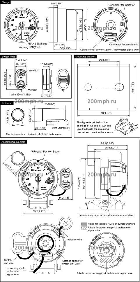 Тахометр 11000RPM Racer 80mm